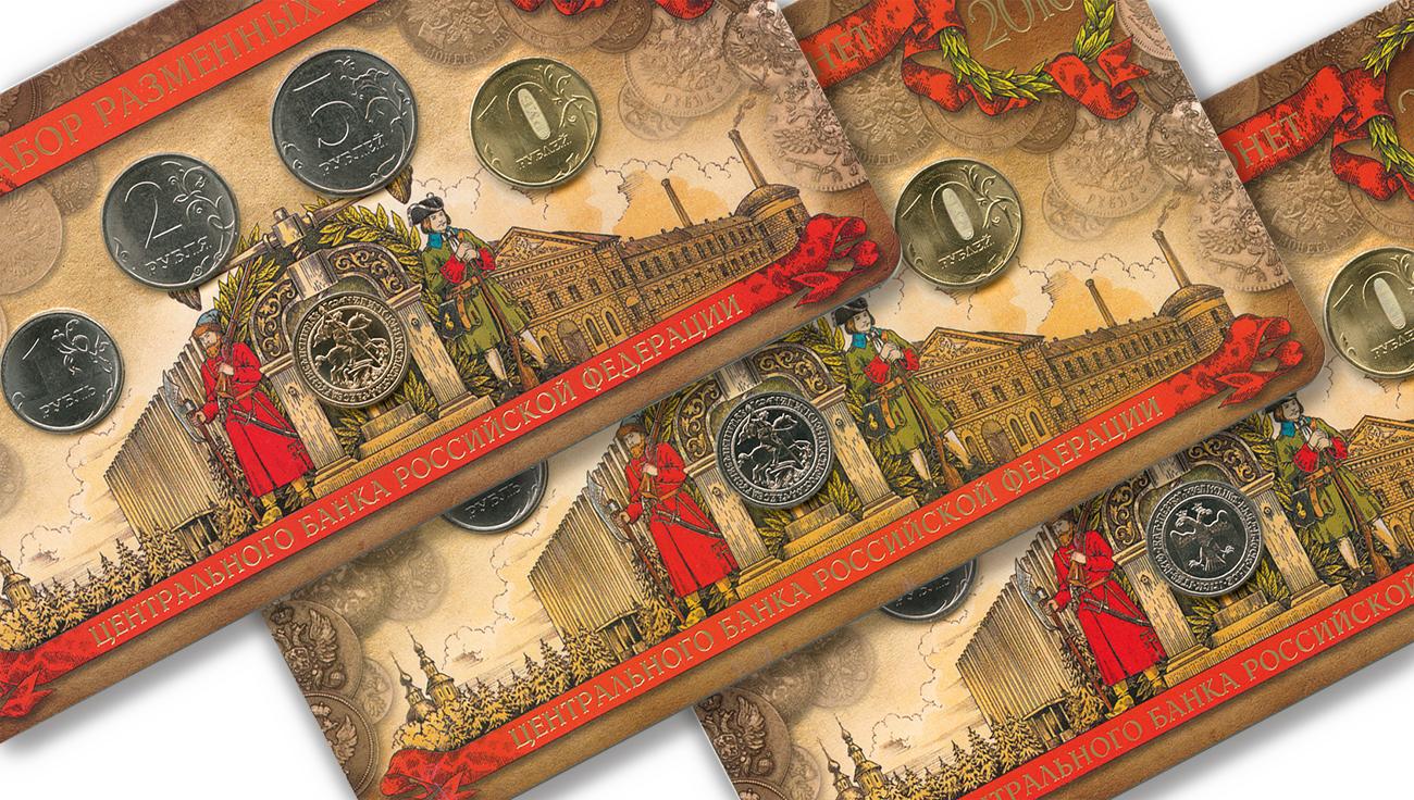 Набор разменных монет стоимость монеты номиналом 5 центов 1982 года
