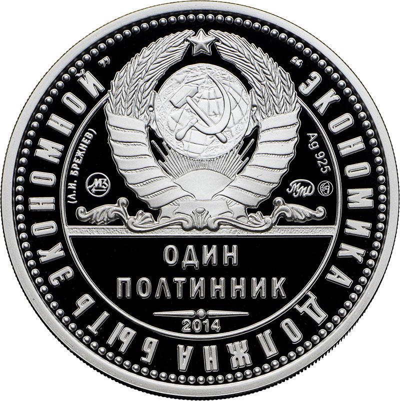 Часы Работы Магазина Полтинник