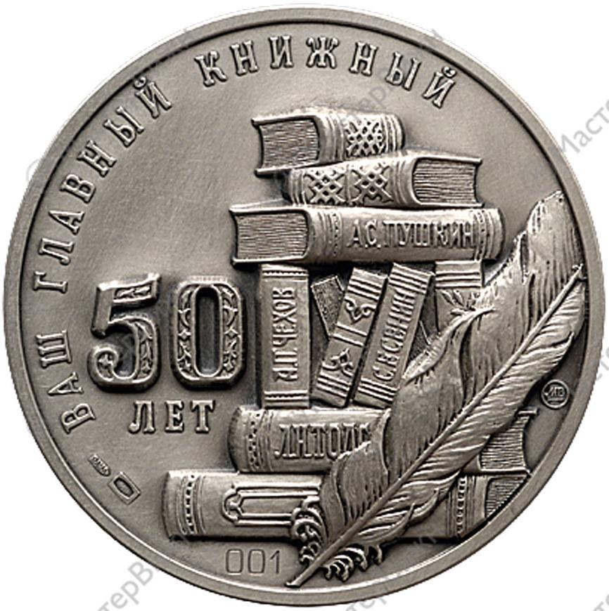 какого русского князя называли денежный мешок